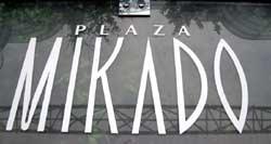 ミカドプラザ
